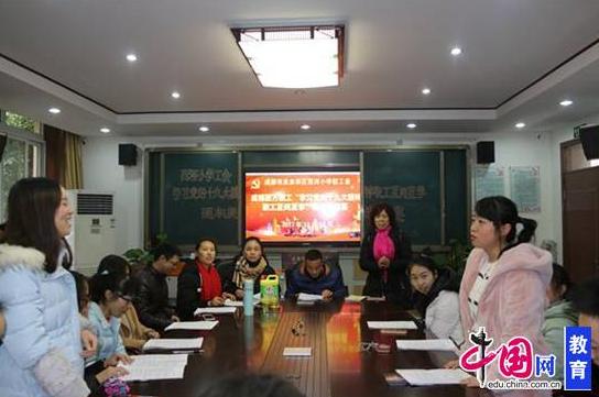成都龙泉西河小学开展主题知识竞赛 助推宣传