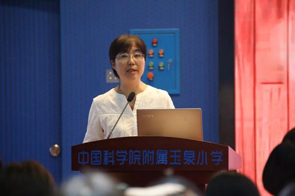 中国科学院附属玉泉小学召开2018-2019学年向