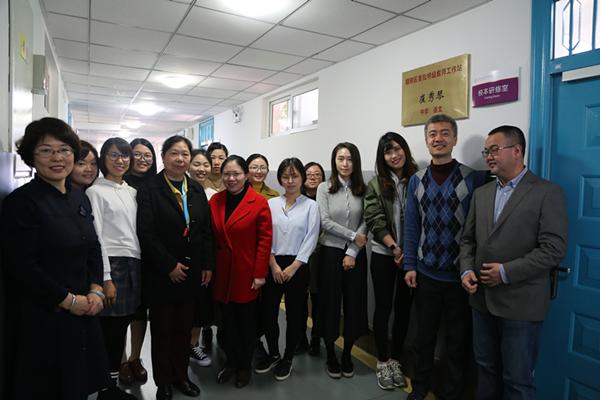 北京朝阳区崔秀琴特级教师工作站成立